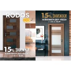 Акция на двери RODOS ПВХ по 30.04