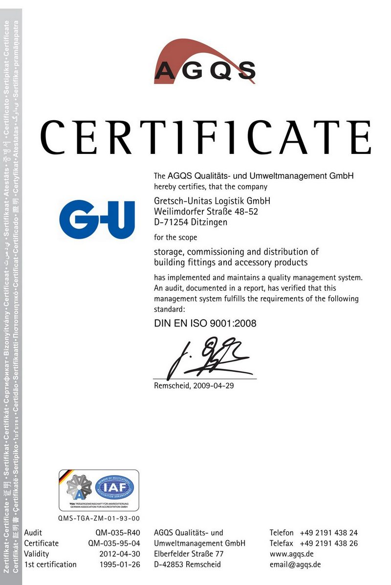 Сертификат качества от производителя